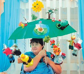 Зонтик на конкурс своими руками 363