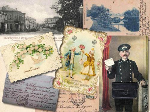 день почтовой открытки сценарий пол