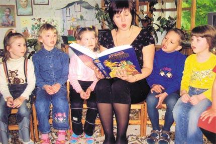 Читать книги онлайн псайрес верина