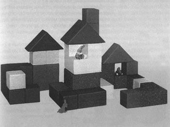 образец поэтапного конструирования кубика из картона